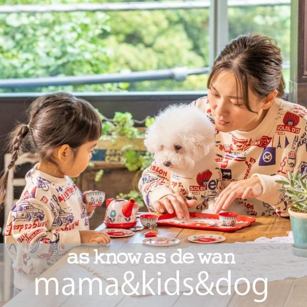 2021 mama&kids&family