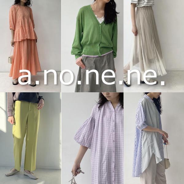 新ブランド【a.no.ne.ne.】