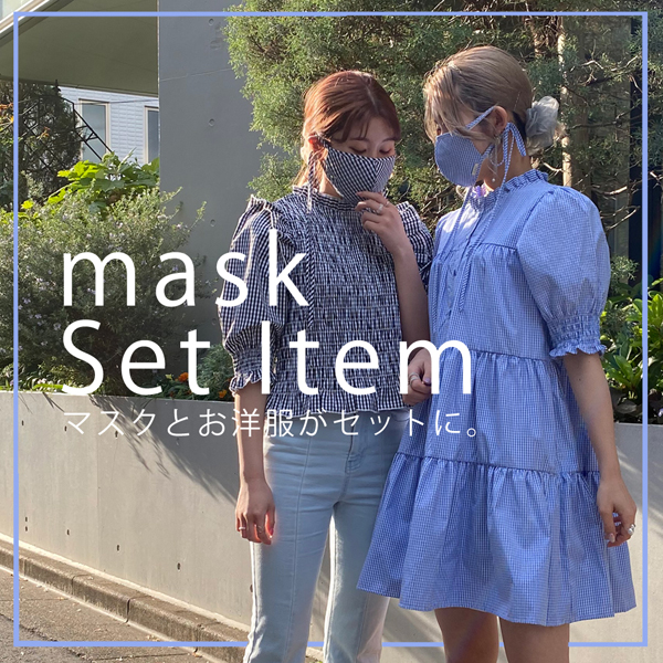 マスクセットアイテム PINKY