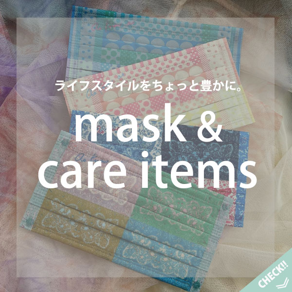 MASK & CARE ITEMS