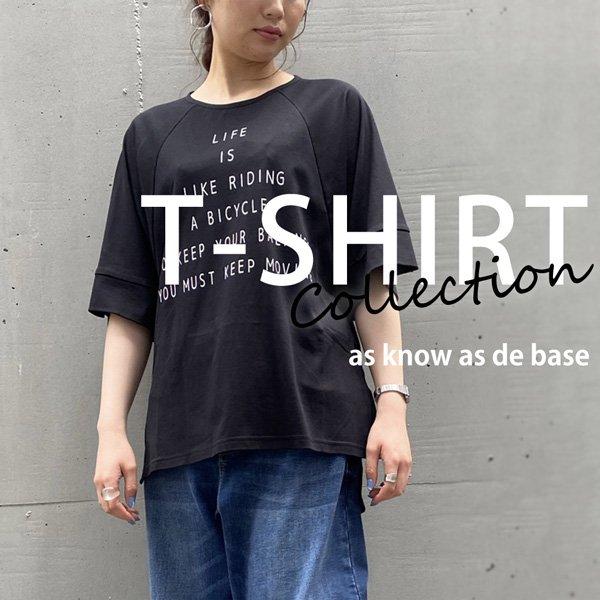 T-SHIRT Collection de base