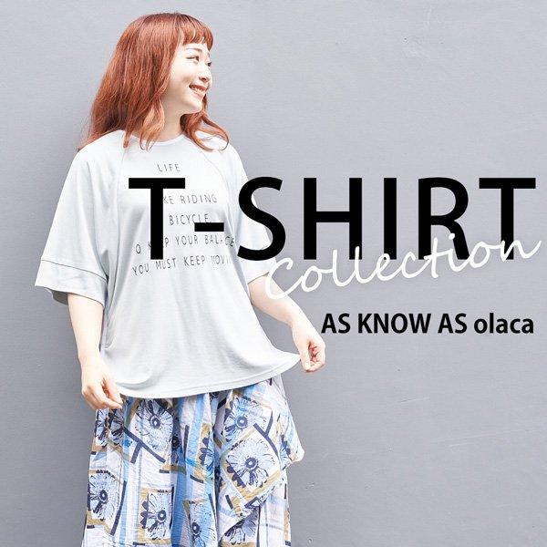 T-SHIRT Collection olaca