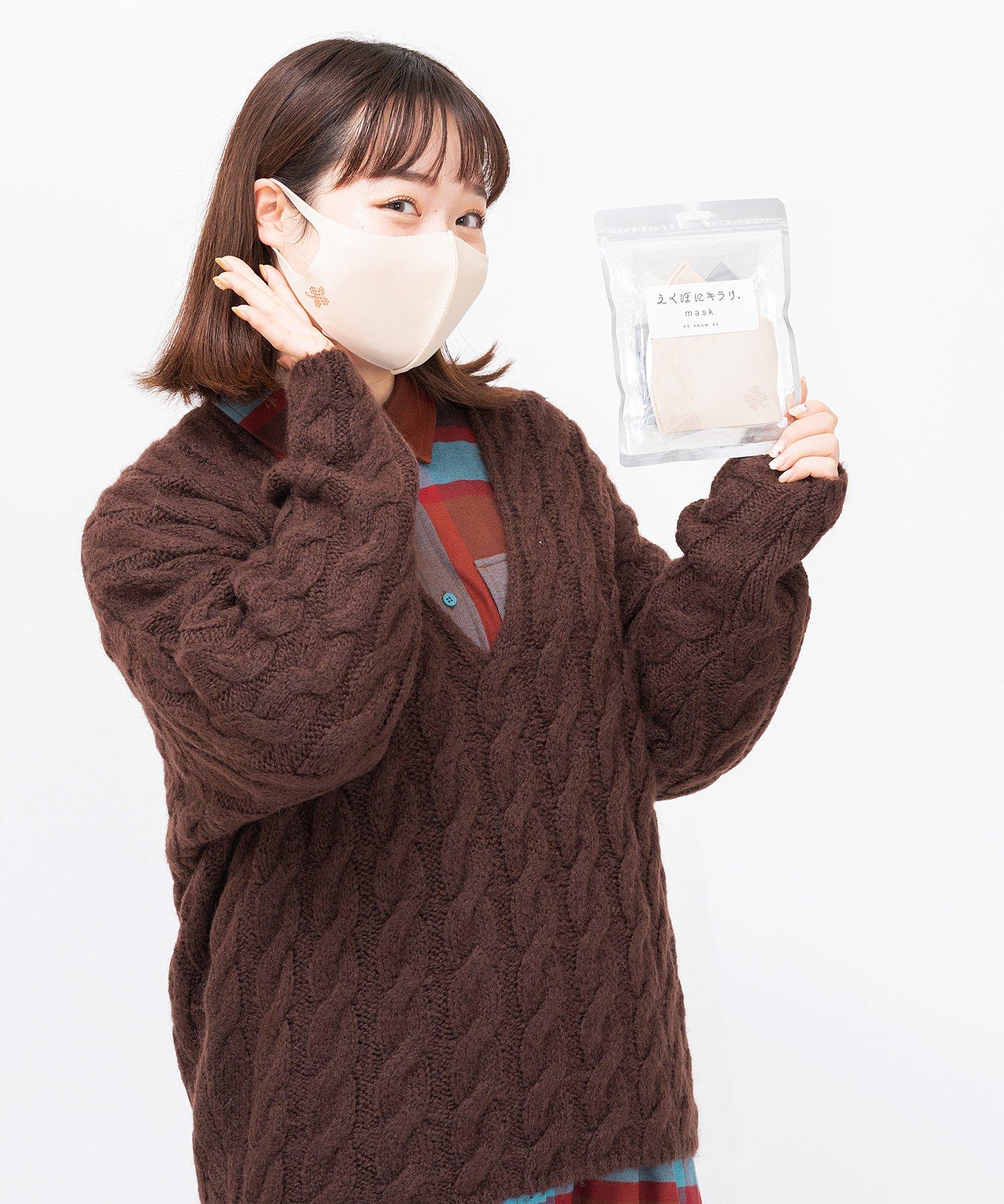 【返品不可】えくぼにキラリ☆☆マスク