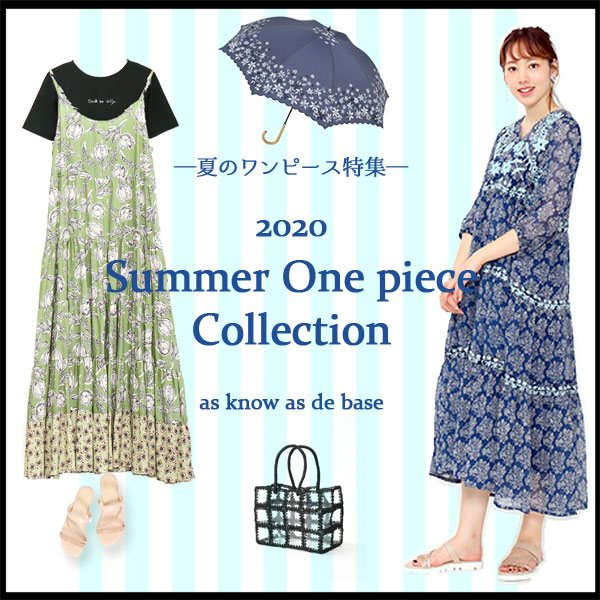 2020 Summer One piece Collection