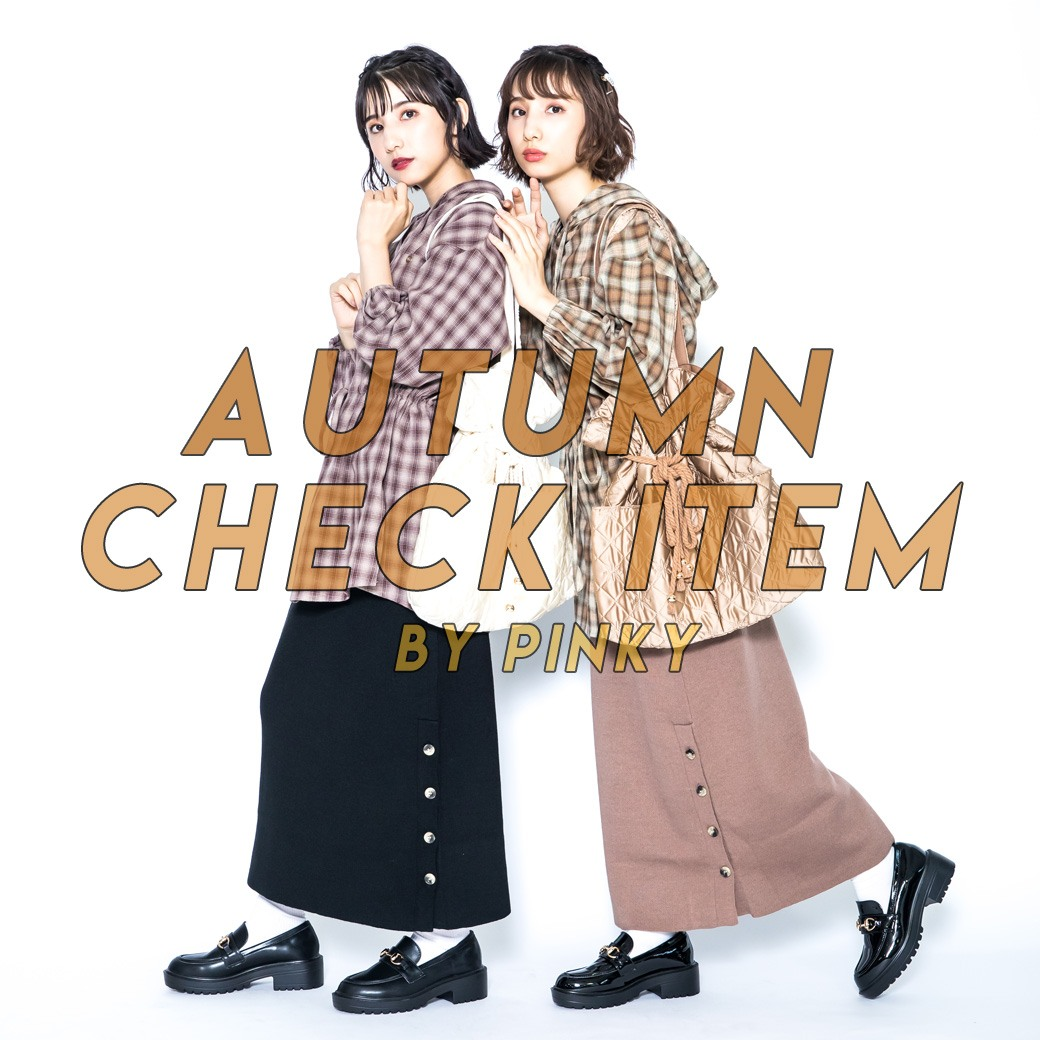 AUTUMN CHECK ITEM
