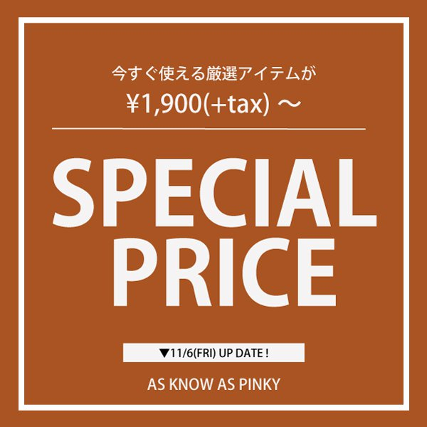 AUTUMN SPECIAL PRICE