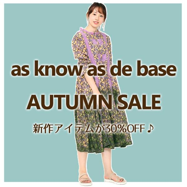 de base AUTUMN SALE 30%OFF!!