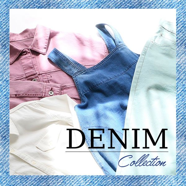 DENIM collection by de base