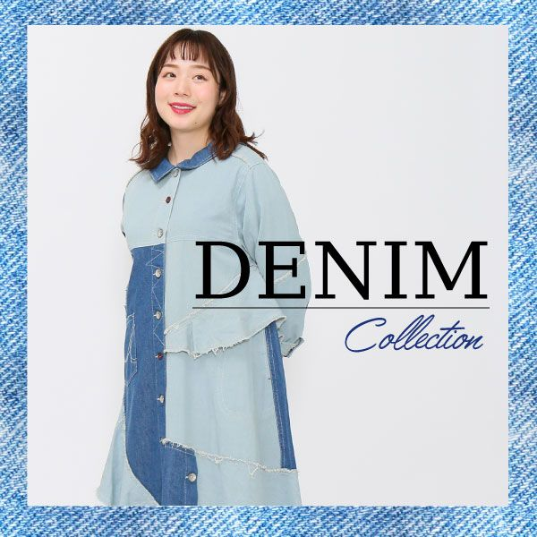 DENIM collection by olaca