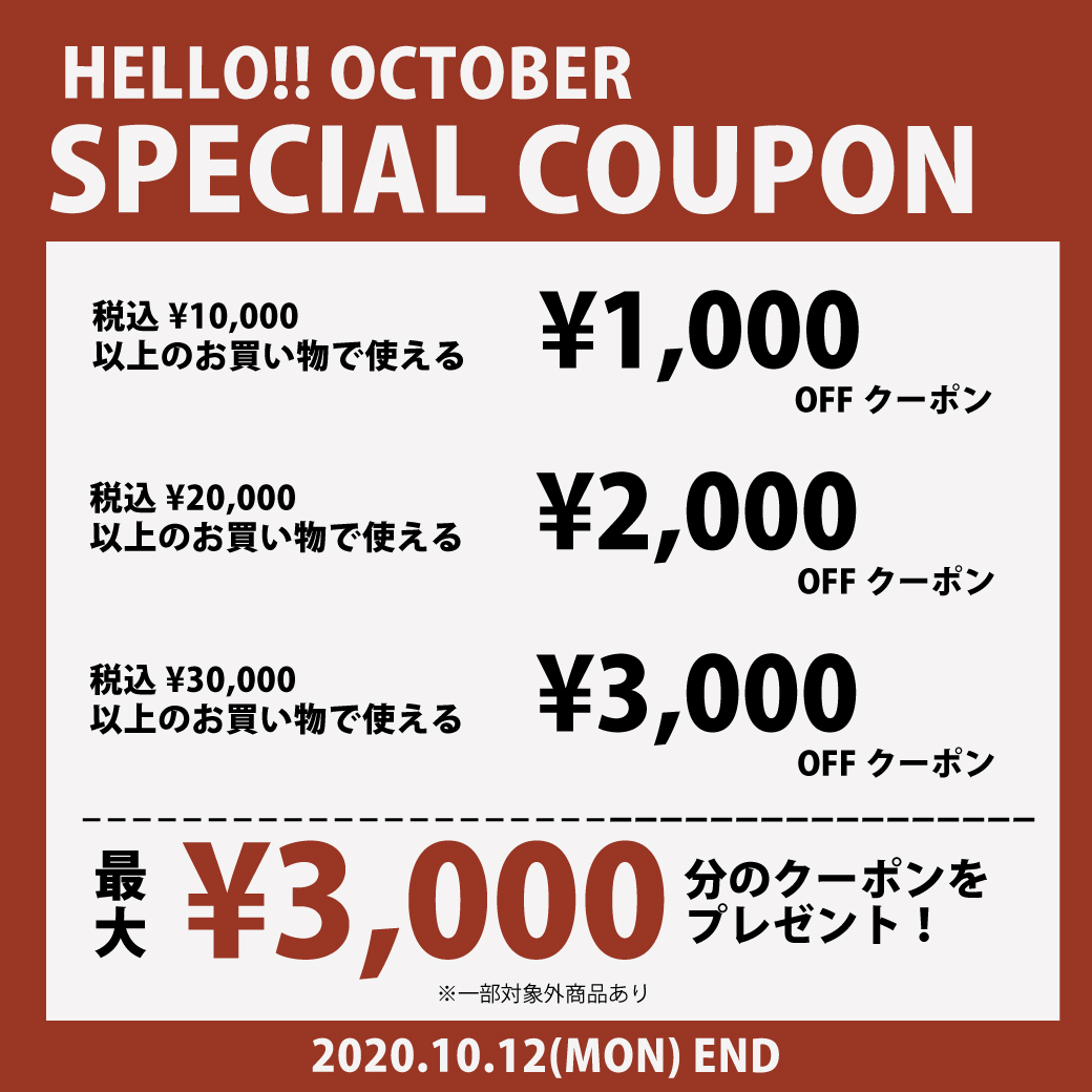 de base HELLO OCTOBER SPECIAL COUPON!!