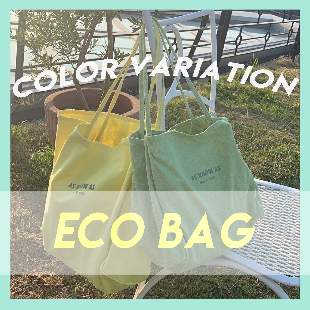 MY COLOR! YOUR COLOR!! ECO bag by pinky