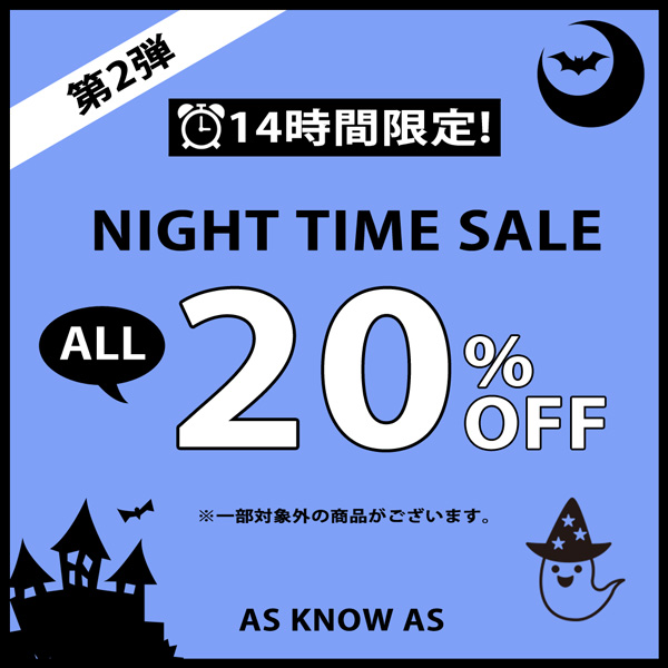 Halloween Night Time Sale  debase