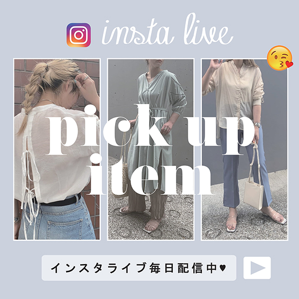 Insta Live Pick Up Item by pinky