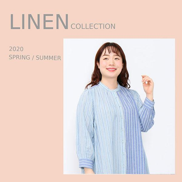 LINEN collection by olaca