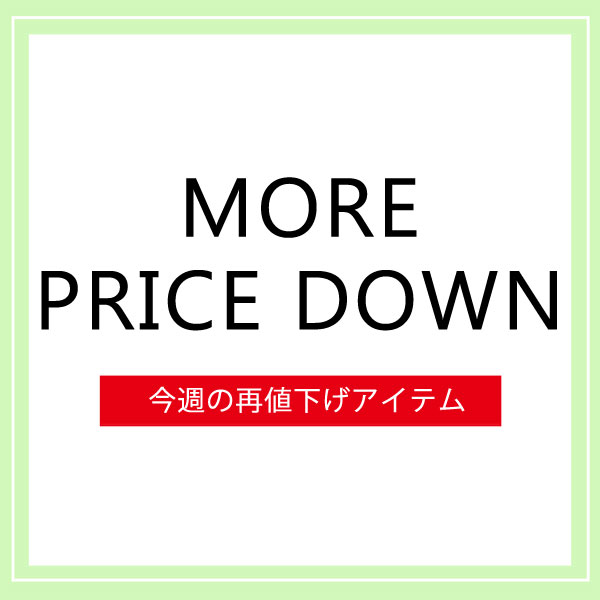 MORE PRICE DOWN by de base