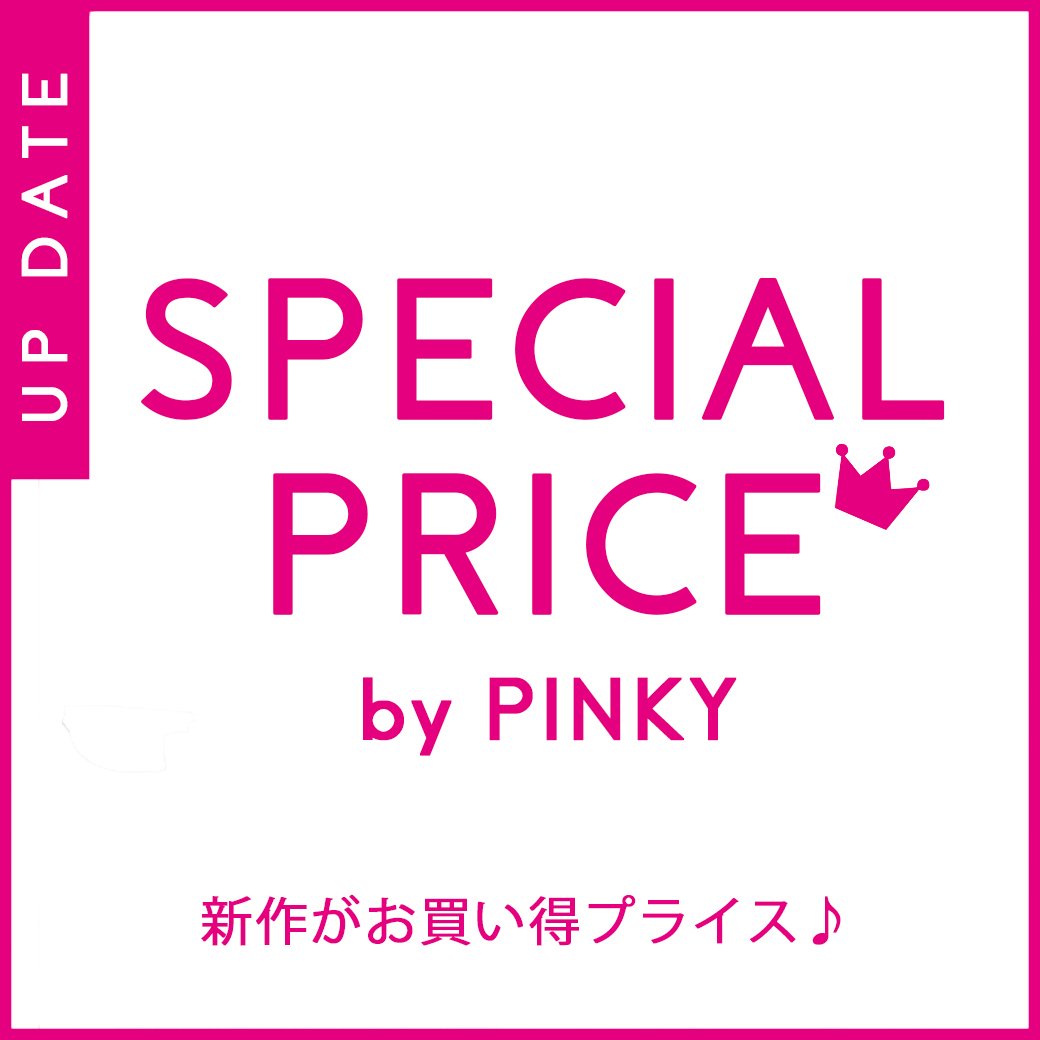 PINKY SPECIAL PRICE!!