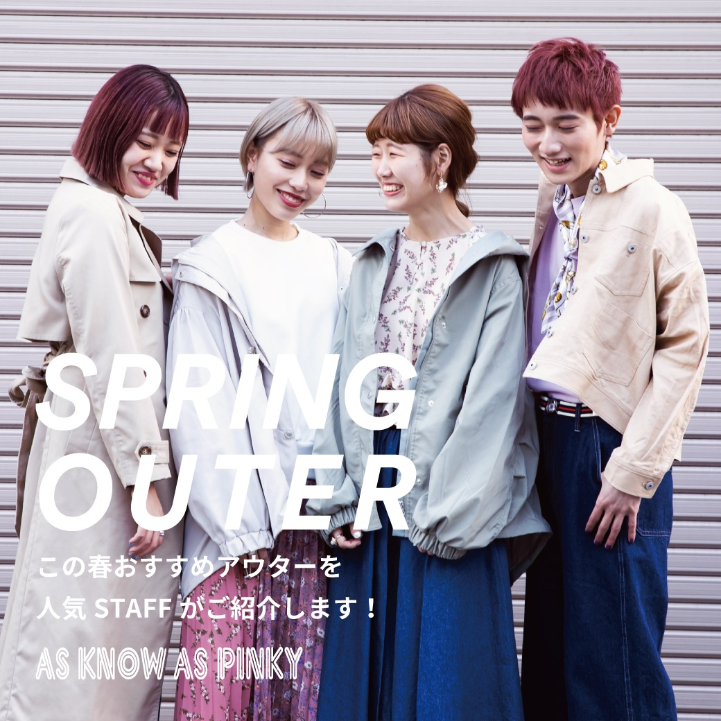 SPRING OUTER by PINKY