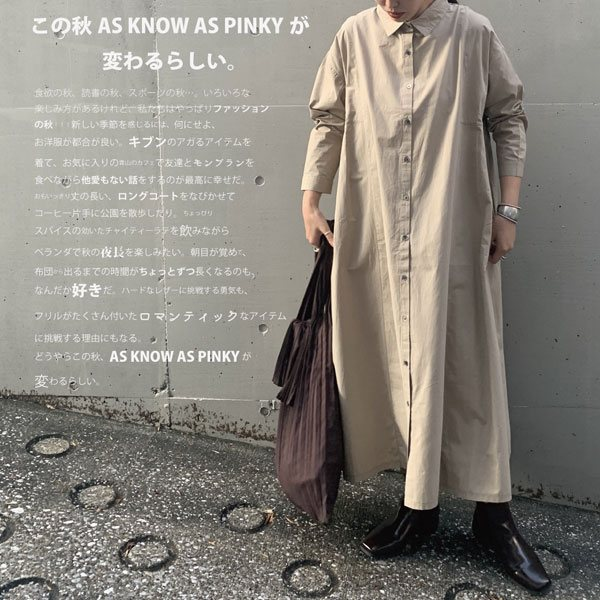 この秋AS KNOW AS PINKYが…