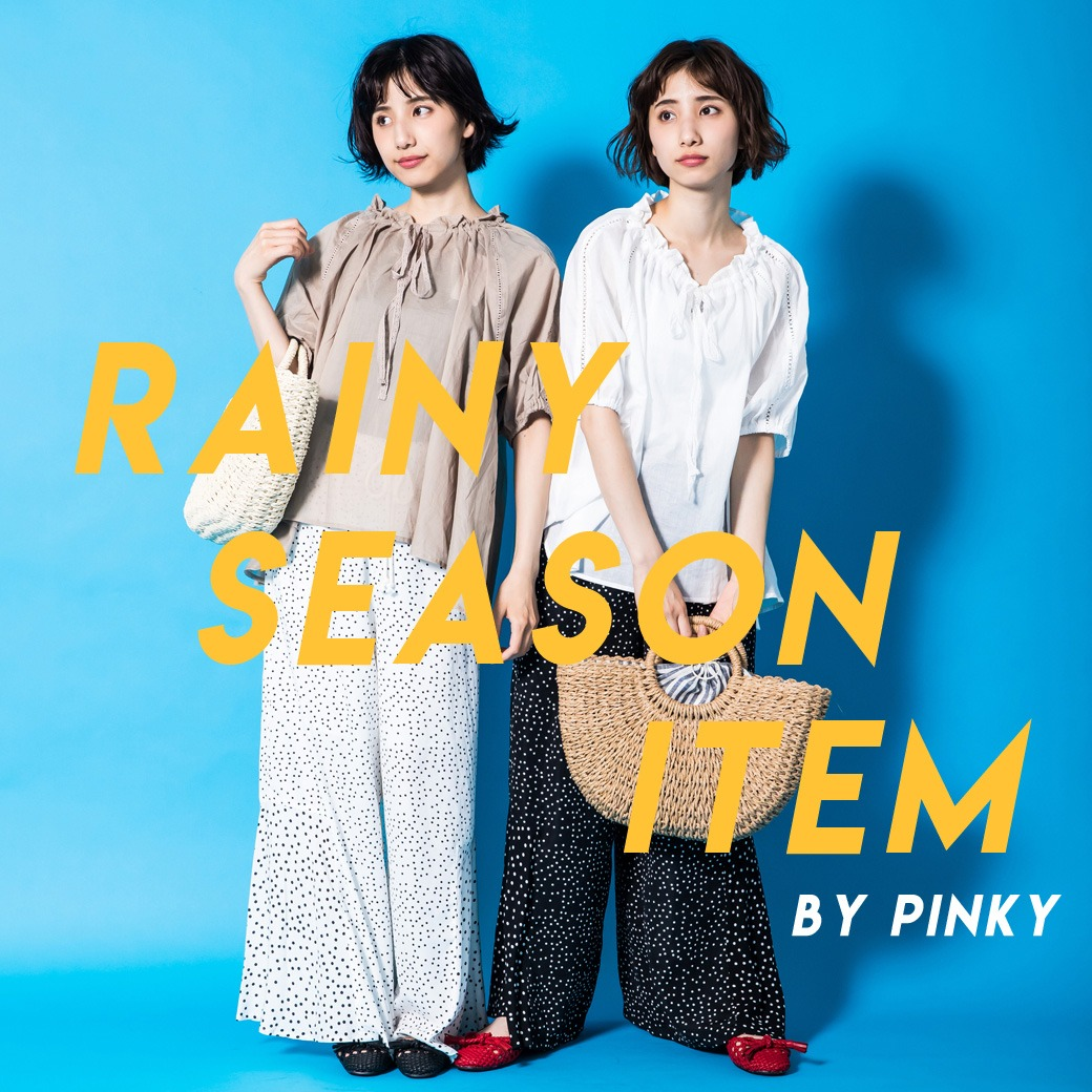 RAINY SEASON ITEM