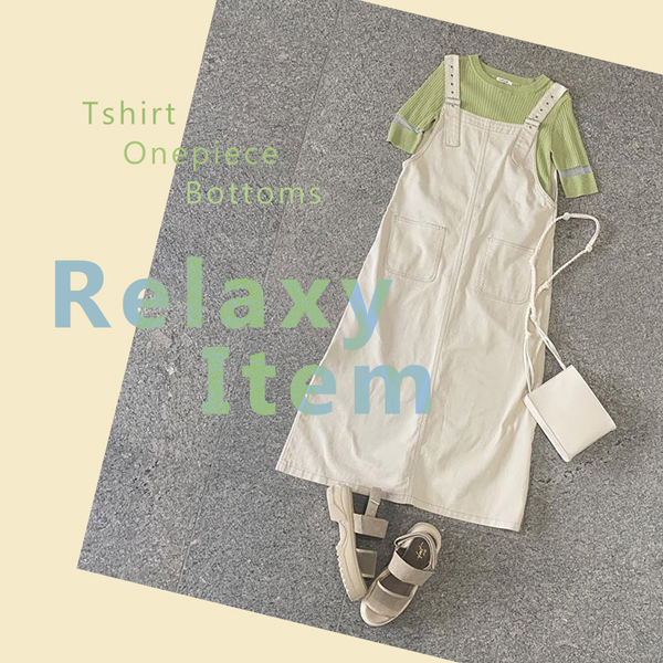 Relaxy Item  by PINKY