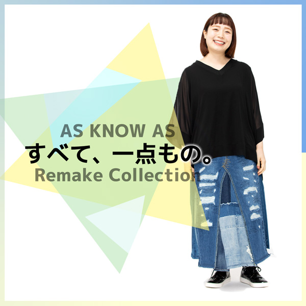 AS KNOW AS Remake Collection by olaca