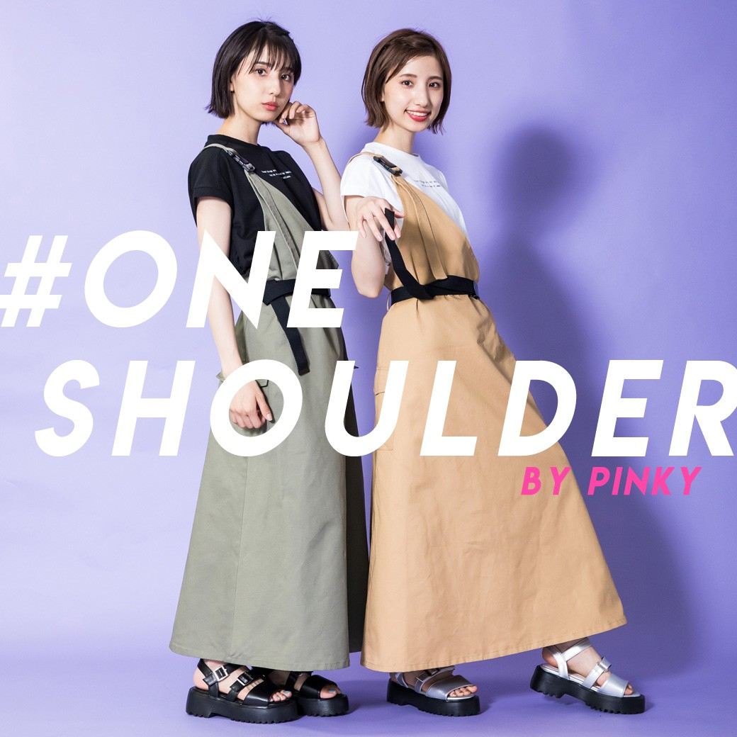 #ONE SHOULDER