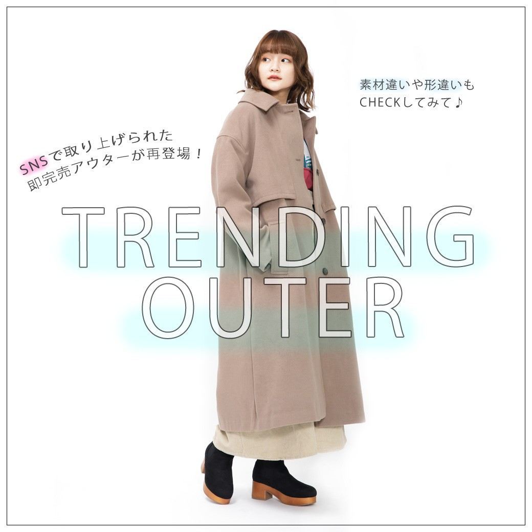 TRENDING OUTER