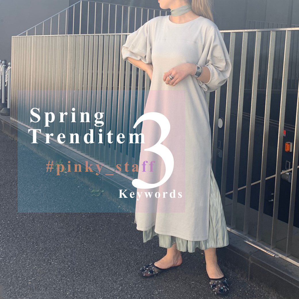 Spring Trend item 3keywords