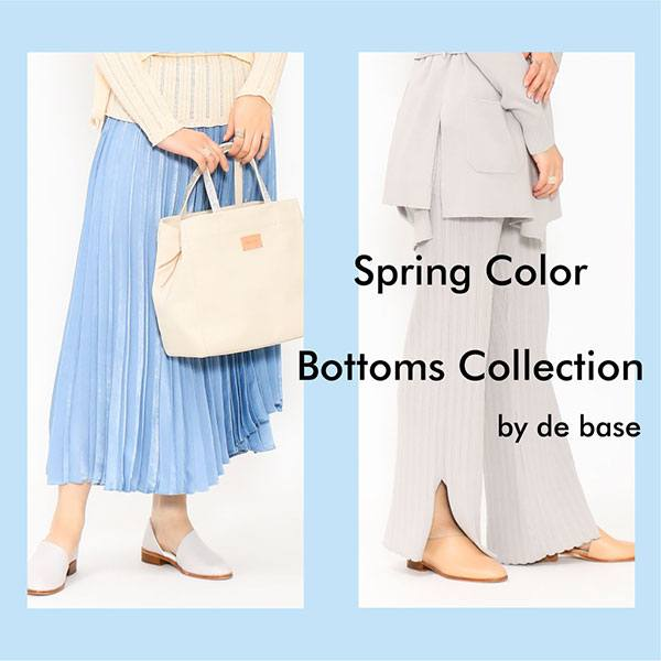 Spring Color Bottoms Collection  by de base