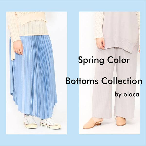 Spring Color Bottoms Collection by olaca