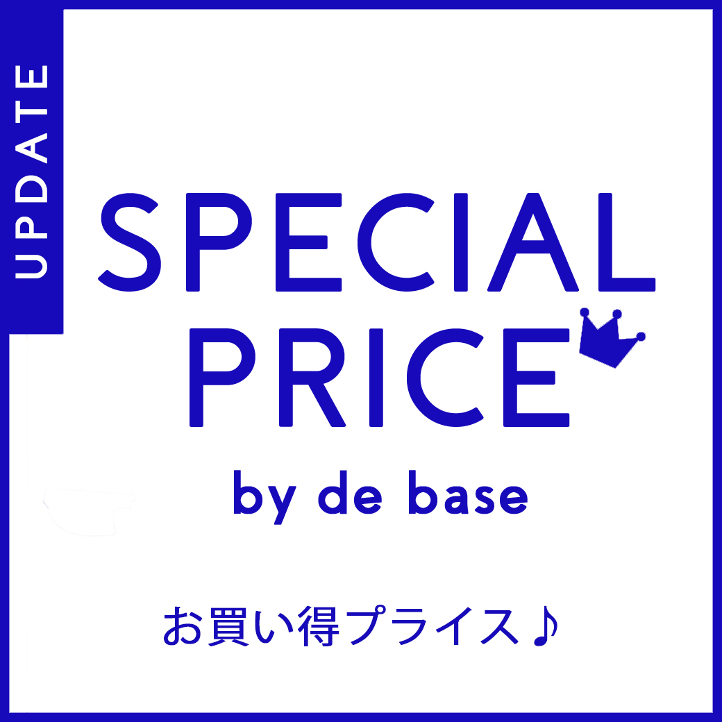 SPECIAL PRICE!! by debase