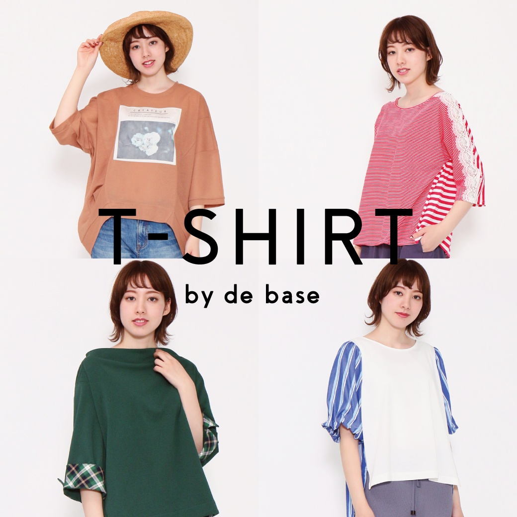 T-SHIRT by de base