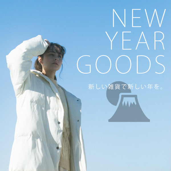 NEW YEAR GOODS
