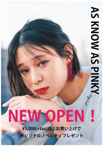 AS KNOW AS PINKY グランスタ NEW OPEN!