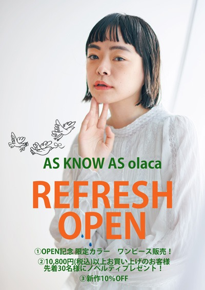 AS KNOW AS olaca JR京都伊勢丹 REFRESH OPEN!!
